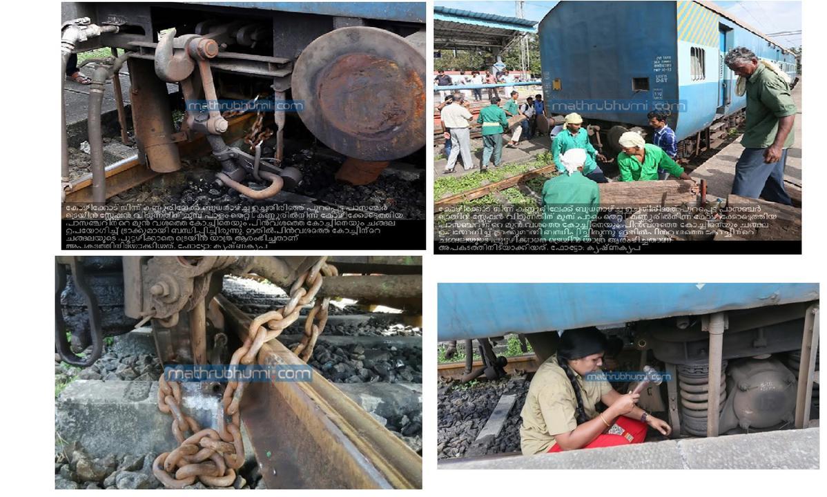 Kozhikode - Kannur Passenger (UnReserved)/56657 News