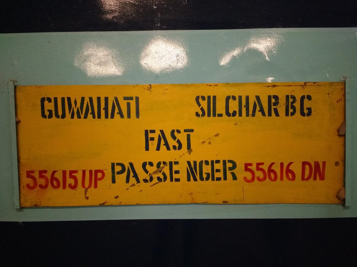 55615/Guwahati - Silchar BG Fast Passenger (PT) - Guwahati