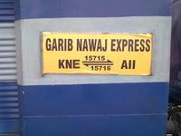 15716/Ajmer - Kishanganj Garib Nawaz Express - Old Delhi to