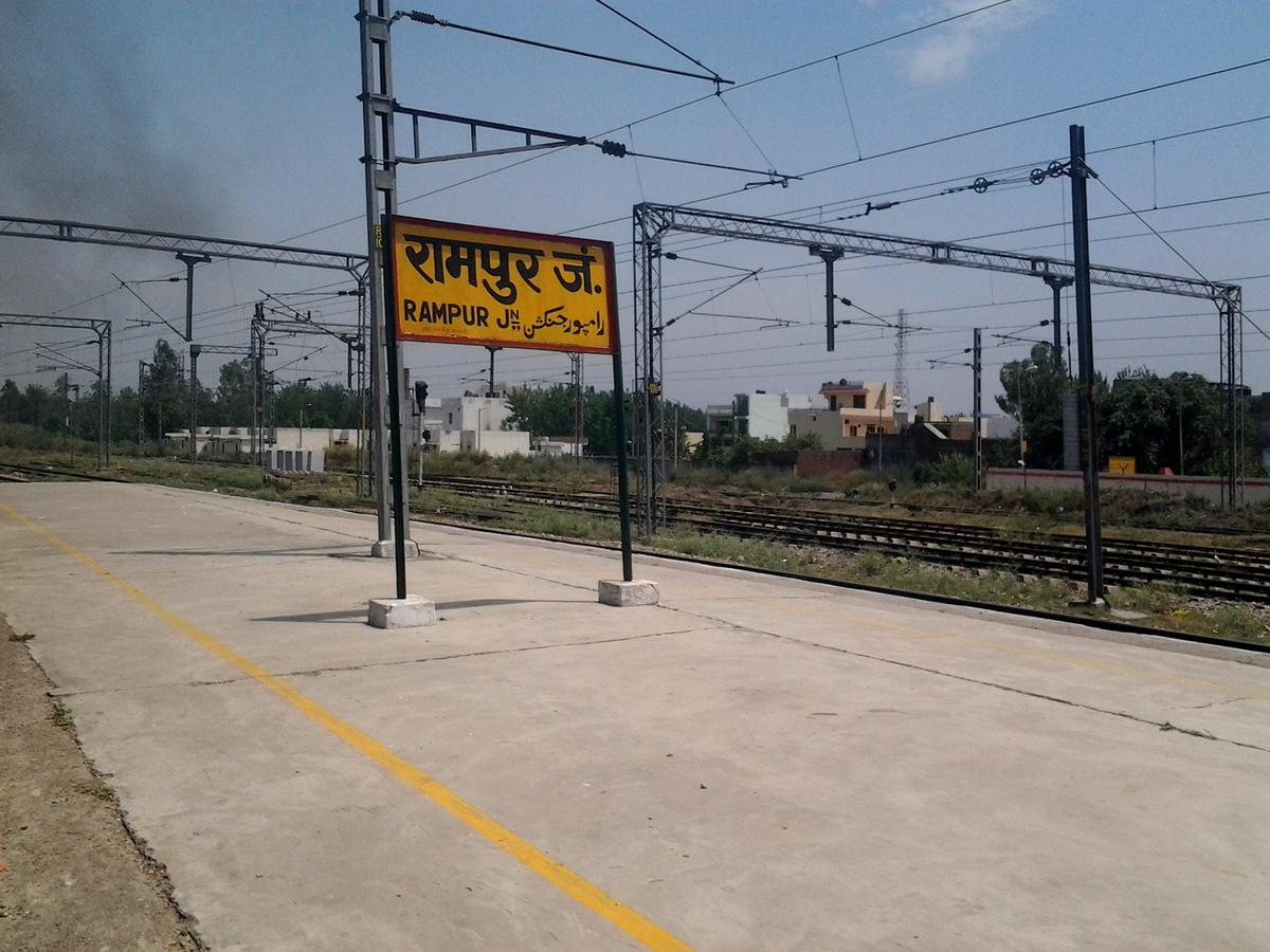Image result for rampur railway station