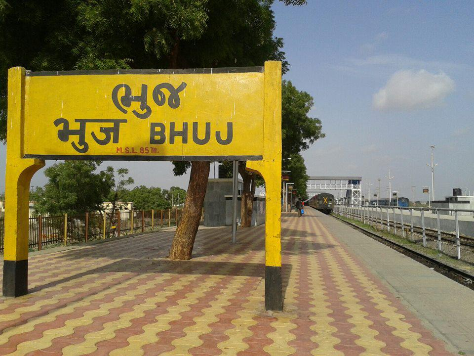 Image result for board of bhuj railway station images