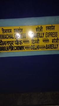 14553/Himachal Express - Old Delhi to Amb Andaura NR/Northern Zone