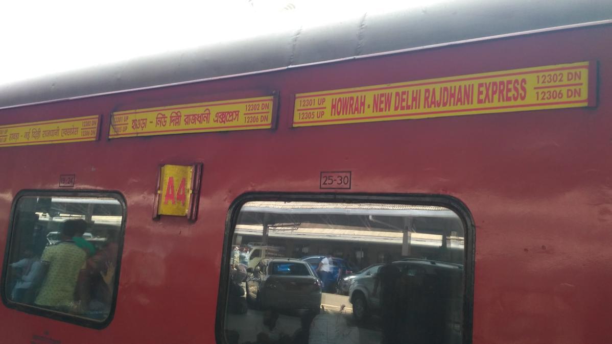 Image result for कोलकाता राजधानी एक्सप्रेस 12302  डाउन