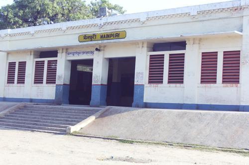 Image result for mainpuri railway station