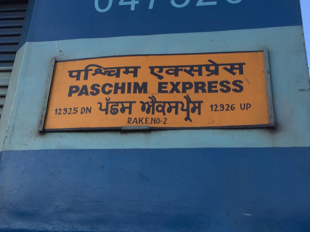 12925/Paschim (Deluxe) SF Express (PT) - Bandra Terminus to