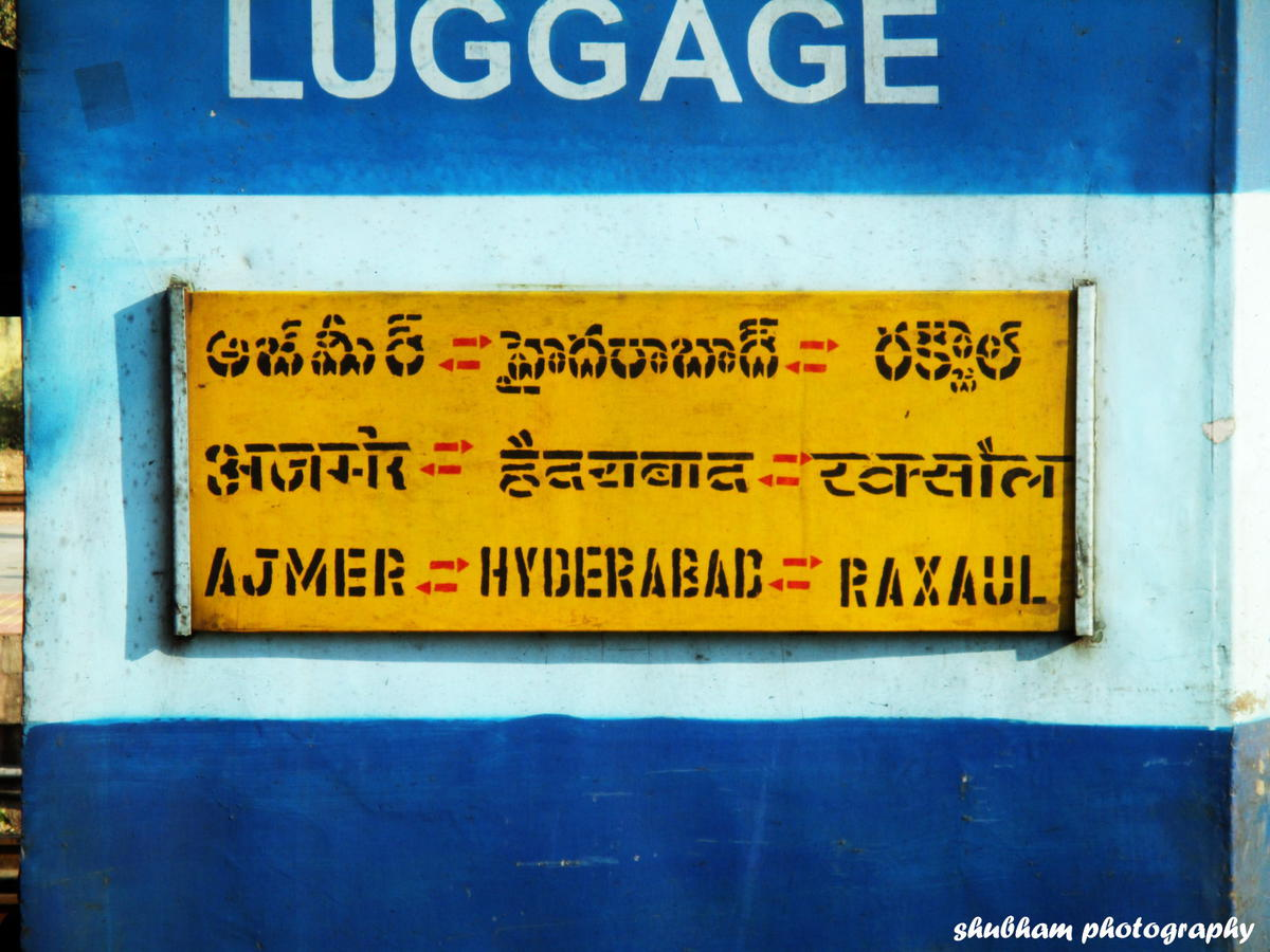 Hyderabad Deccan - Raxaul Express (PT)/17005 Travel Tips - Railway Enquiry