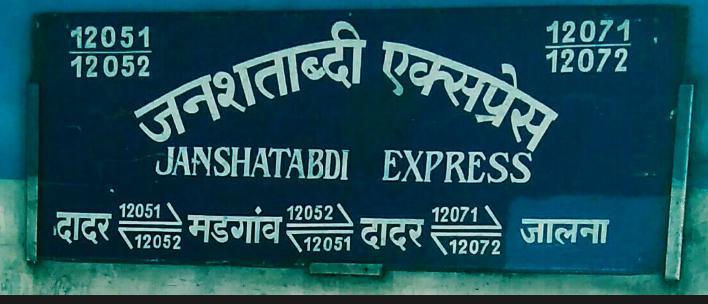 12071/Dadar - Jalna Jan Shatabdi Express - Thane to Nasik Road CR