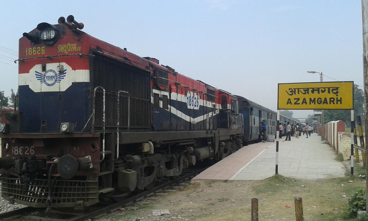 AMH/Azamgarh Station - 30 Trai...