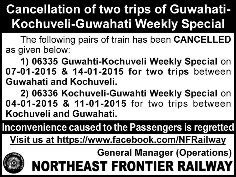 Kochuveli - Guwahati Special Fare Special/06336 Picture & Video