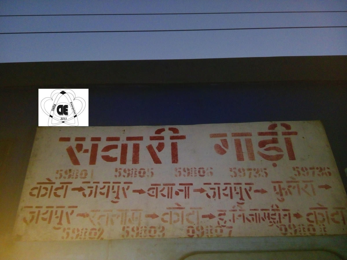 59805/Jaipur - Bayana Fast Passenger - Jaipur to Bayana WCR/West Central  Zone - Railway Enquiry