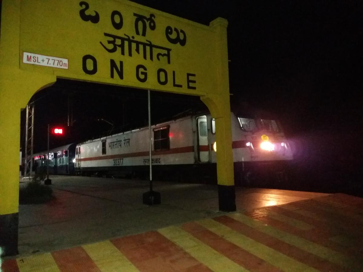 trains to ongole station 190 arrivals scr south central zone