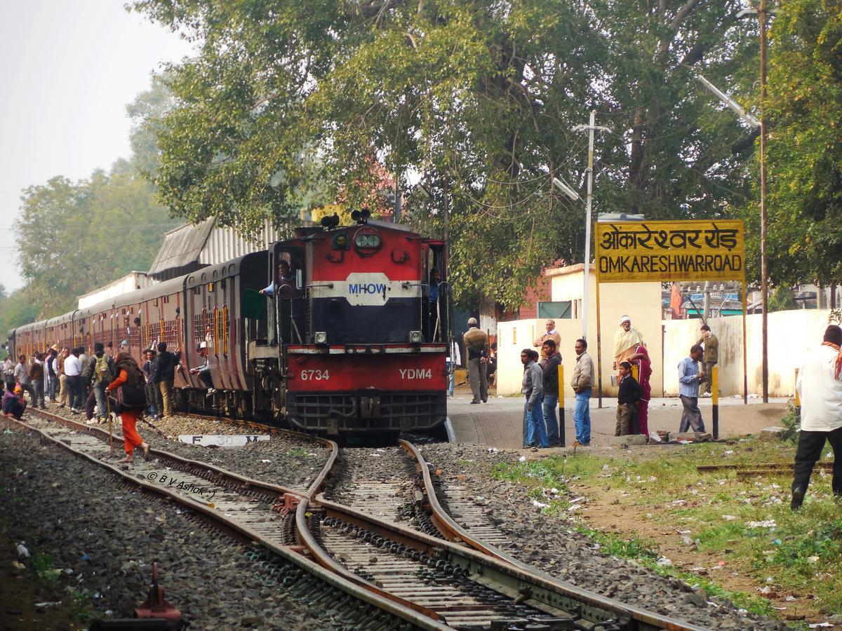 Image result for omkareshwar
