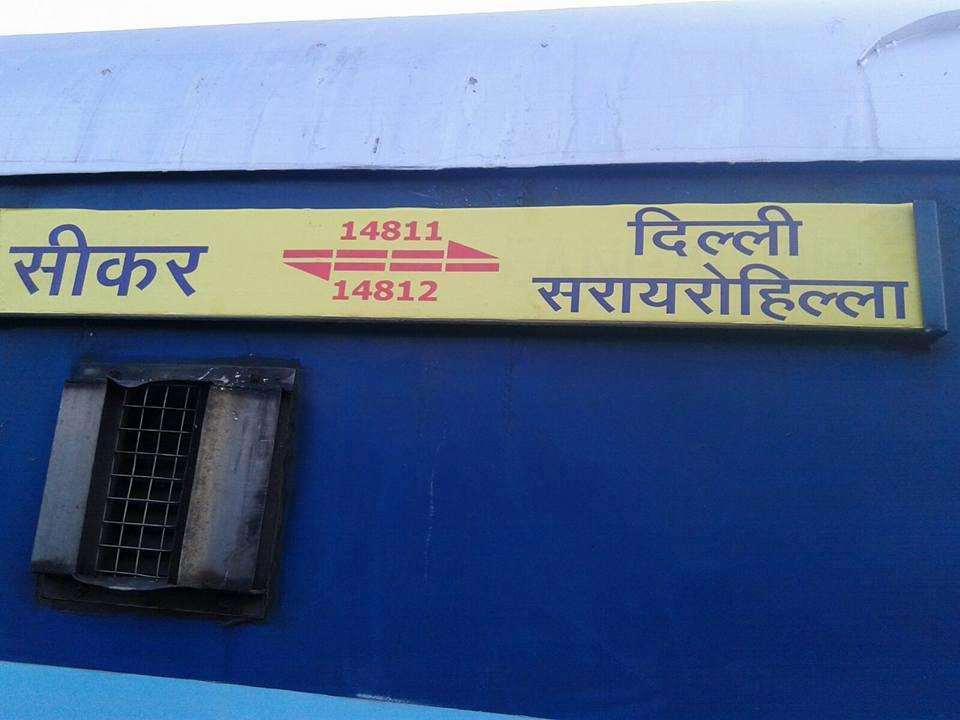 Delhi Sarai Rohilla - Sikar Intercity Express/14812 Travel Forum - Railway  Enquiry
