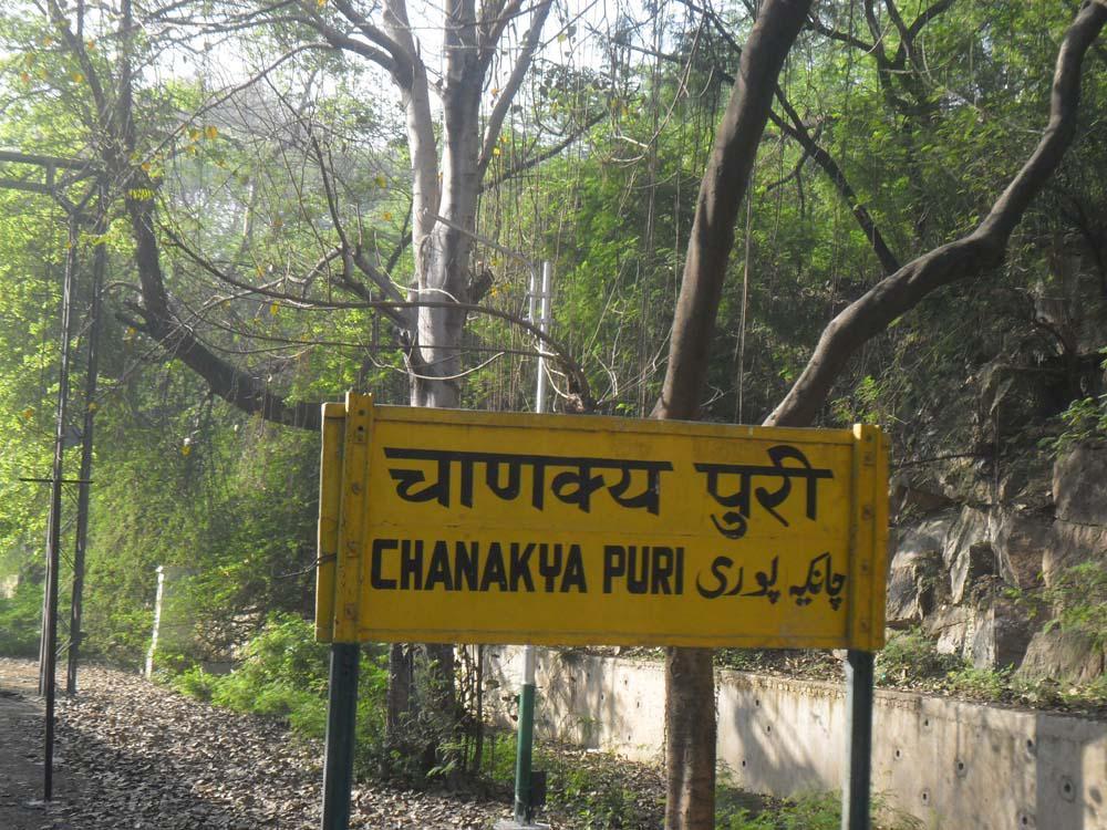 CNKP/Chanakyapuri Railway Station Map/Atlas NR/Northern Zone ... on gurgaon new delhi, dwarka new delhi, jama masjid new delhi, alaknanda new delhi, india gate new delhi, the ashok new delhi, chattarpur new delhi, ashoka hotel in new delhi, shahdara new delhi, shastri park new delhi, mayur vihar new delhi, vikaspuri new delhi, sarojini nagar new delhi,