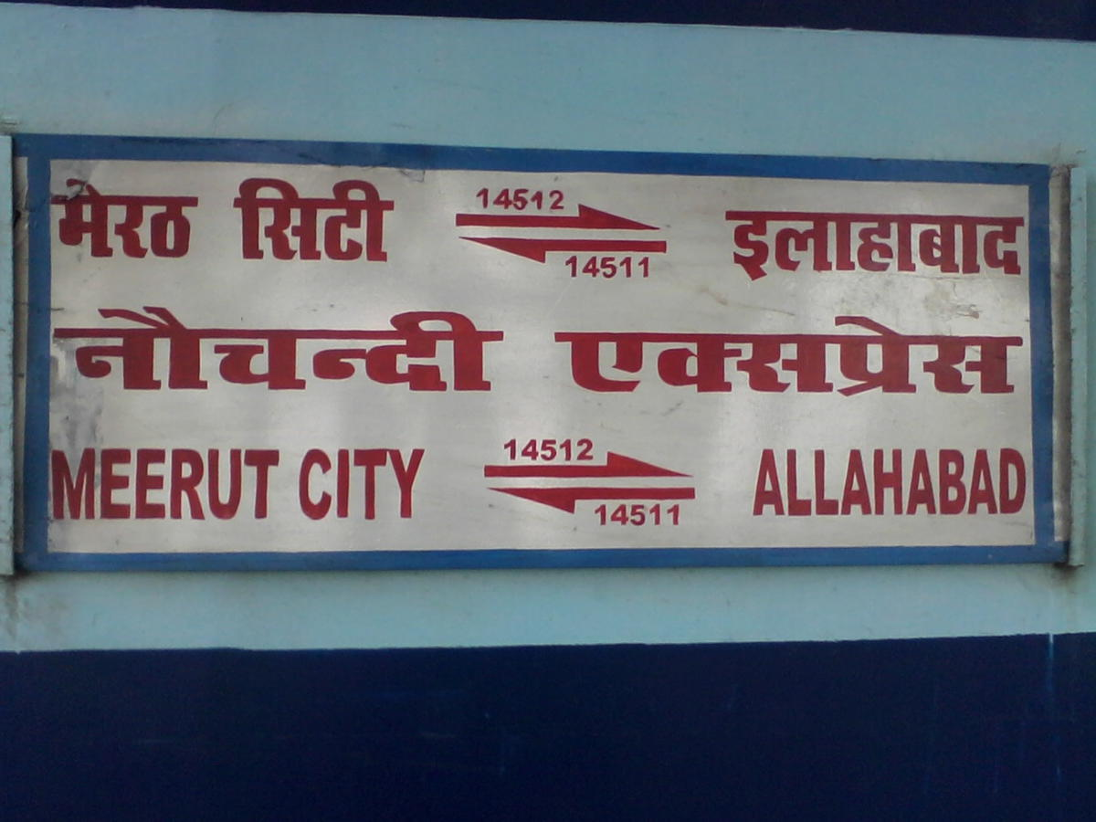 Nauchandi Express/14512 Time Table/Schedule: Saharanpur to Allahabad  NR/Northern Zone - Railway Enquiry