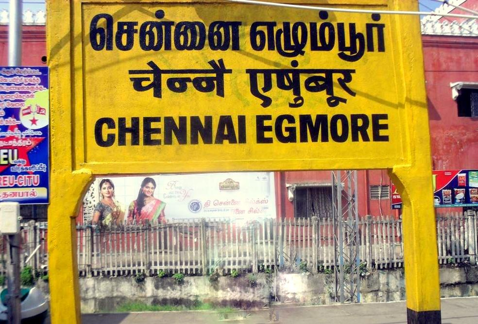 Image result for egmore station