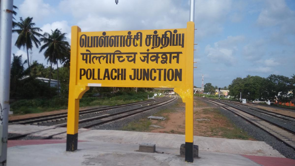 Image result for pollachi railway station