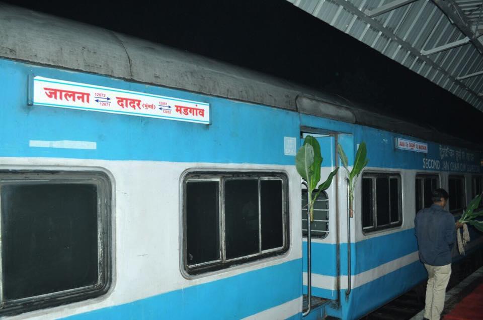 12071/Dadar - Jalna Jan Shatabdi Express - Thane to Aurangabad CR
