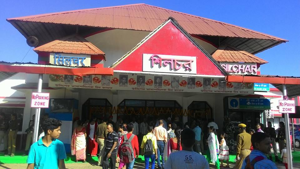 Silchar Station - 14 Train Departures NFR/Northeast Frontier