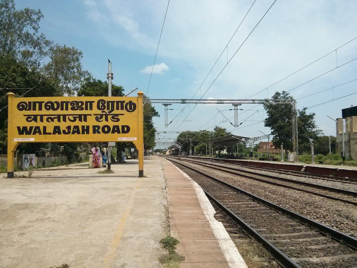 Image result for walajah railway station