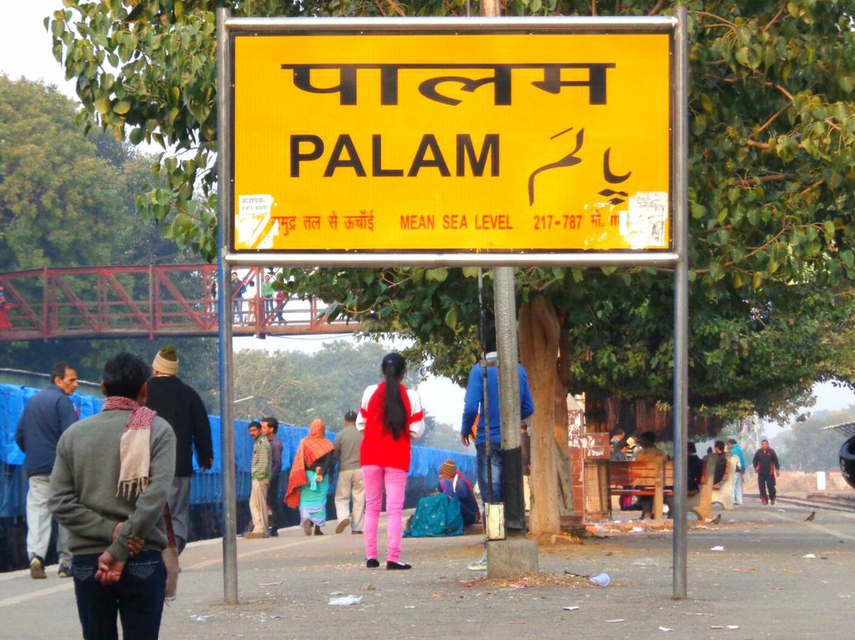 Palam Airport Delhi Map Palam Railway Station Map/Atlas NR/Northern Zone   Railway Enquiry