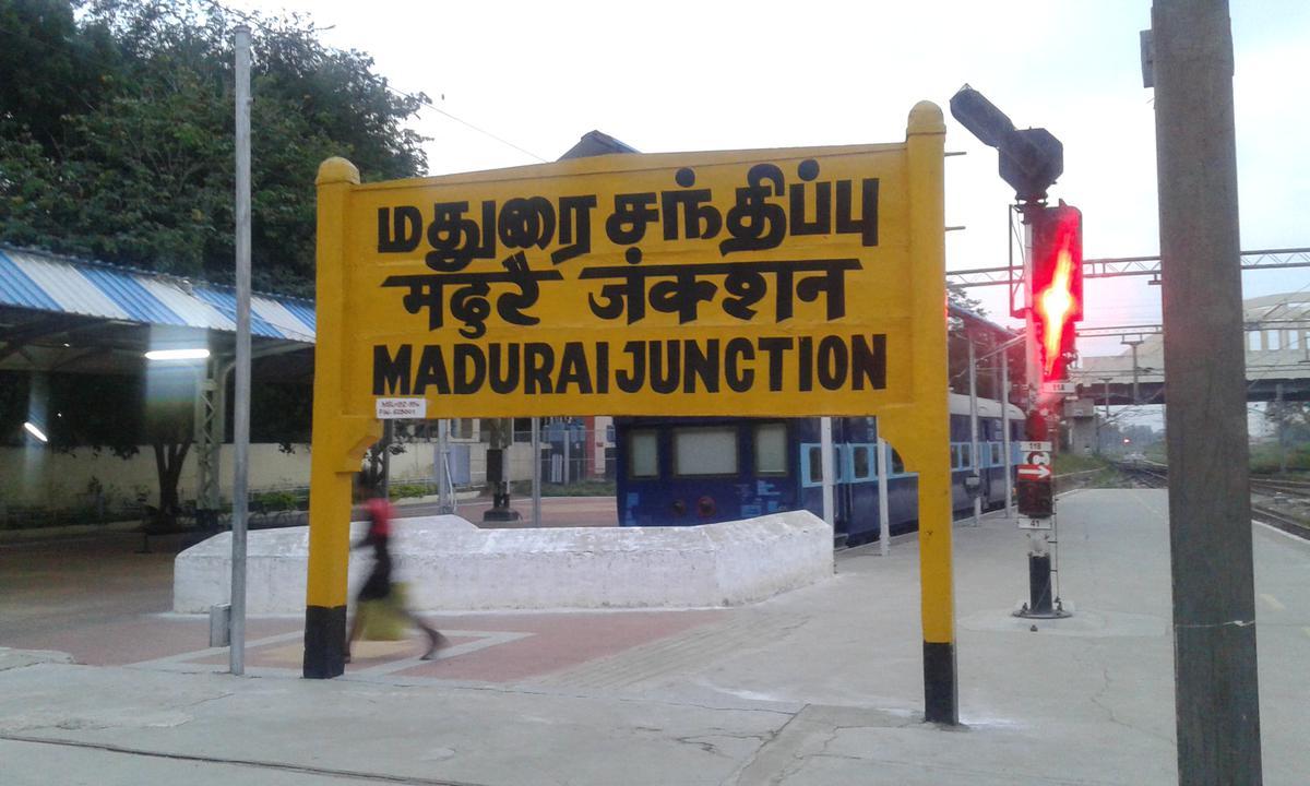 madurai name க்கான பட முடிவு