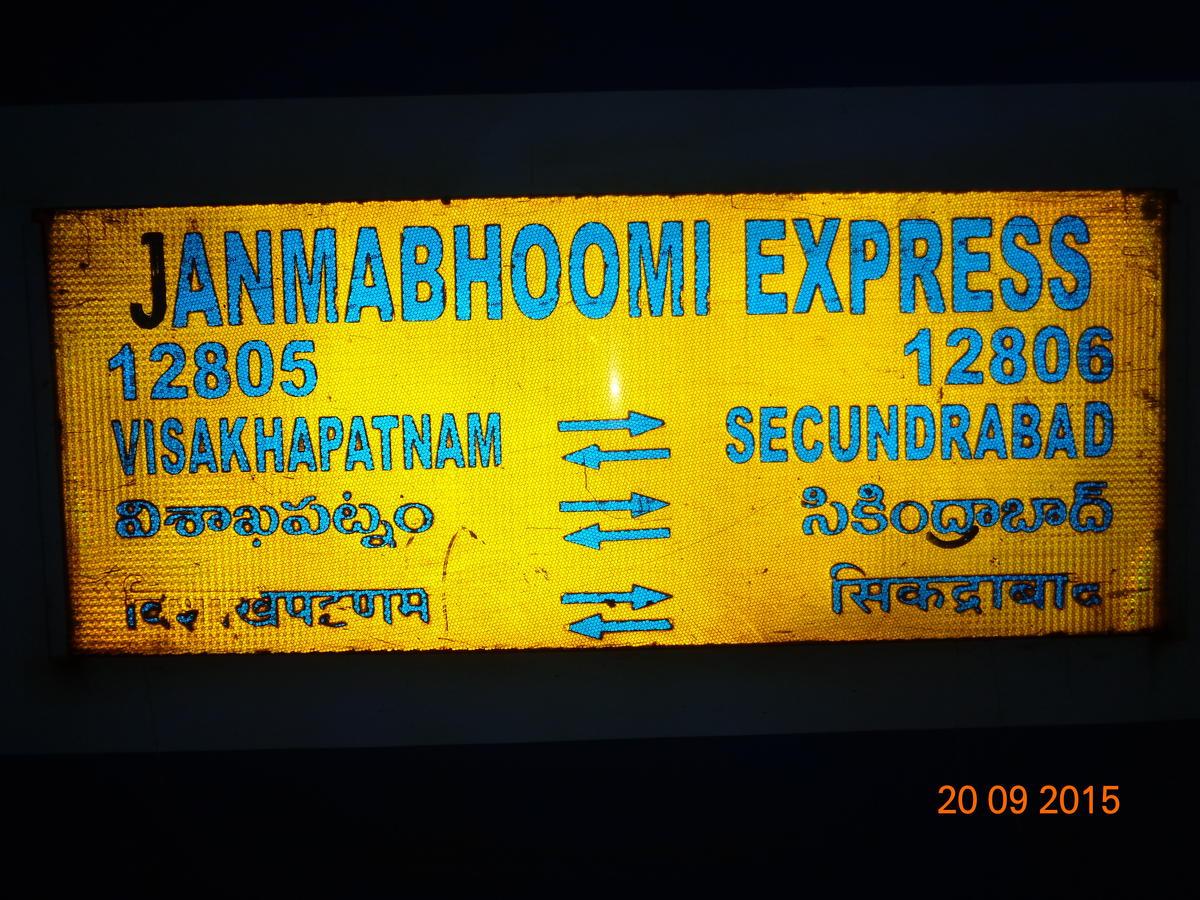 12805/Janmabhoomi SF Express - Duvvada to Lingampalli SCoR/South ...