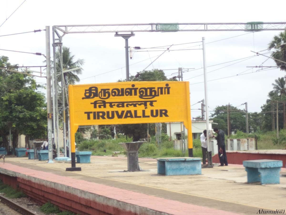 thiruvallur name க்கான பட முடிவு