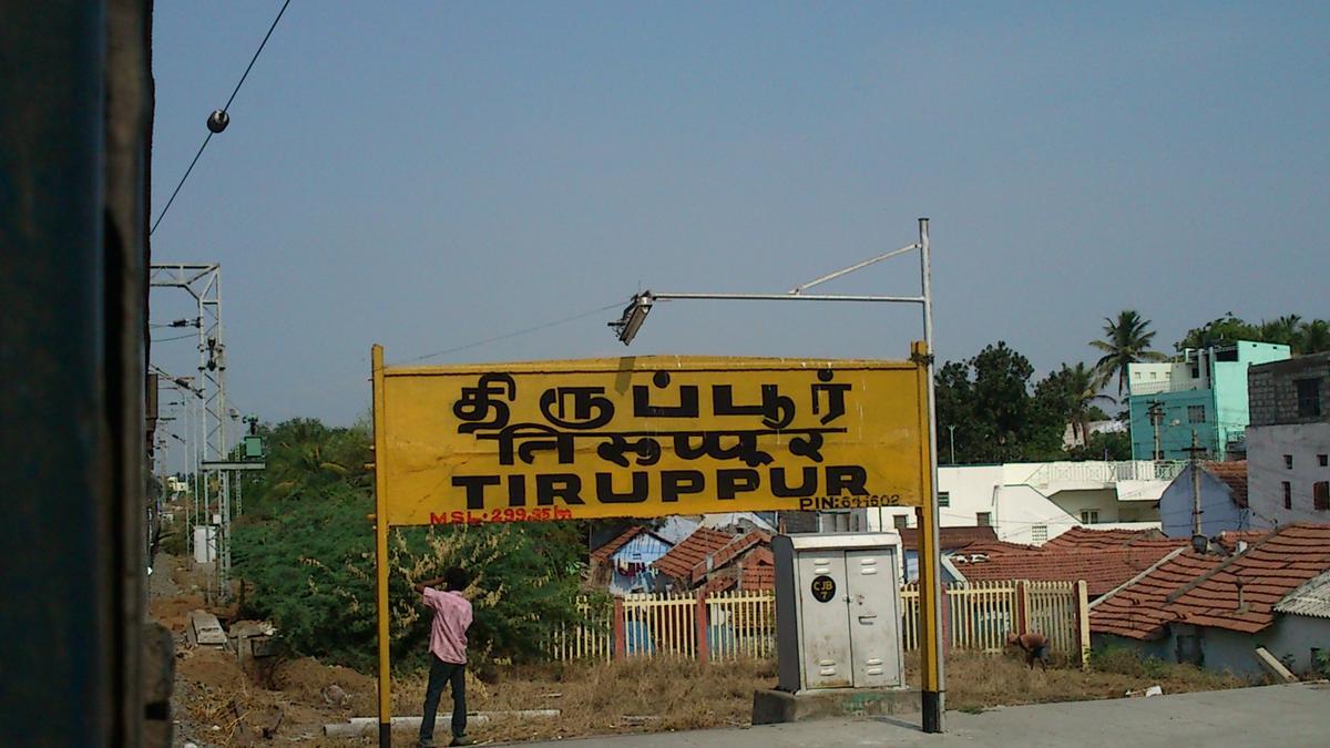 tirupur railway station க்கான பட முடிவு