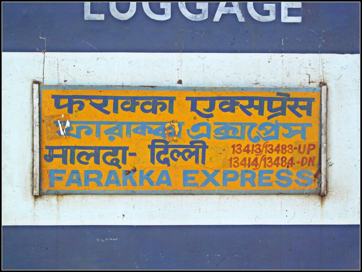 Farakka Express (via Faizabad) (PT)/13483 Picture & Video Gallery - Railway  Enquiry