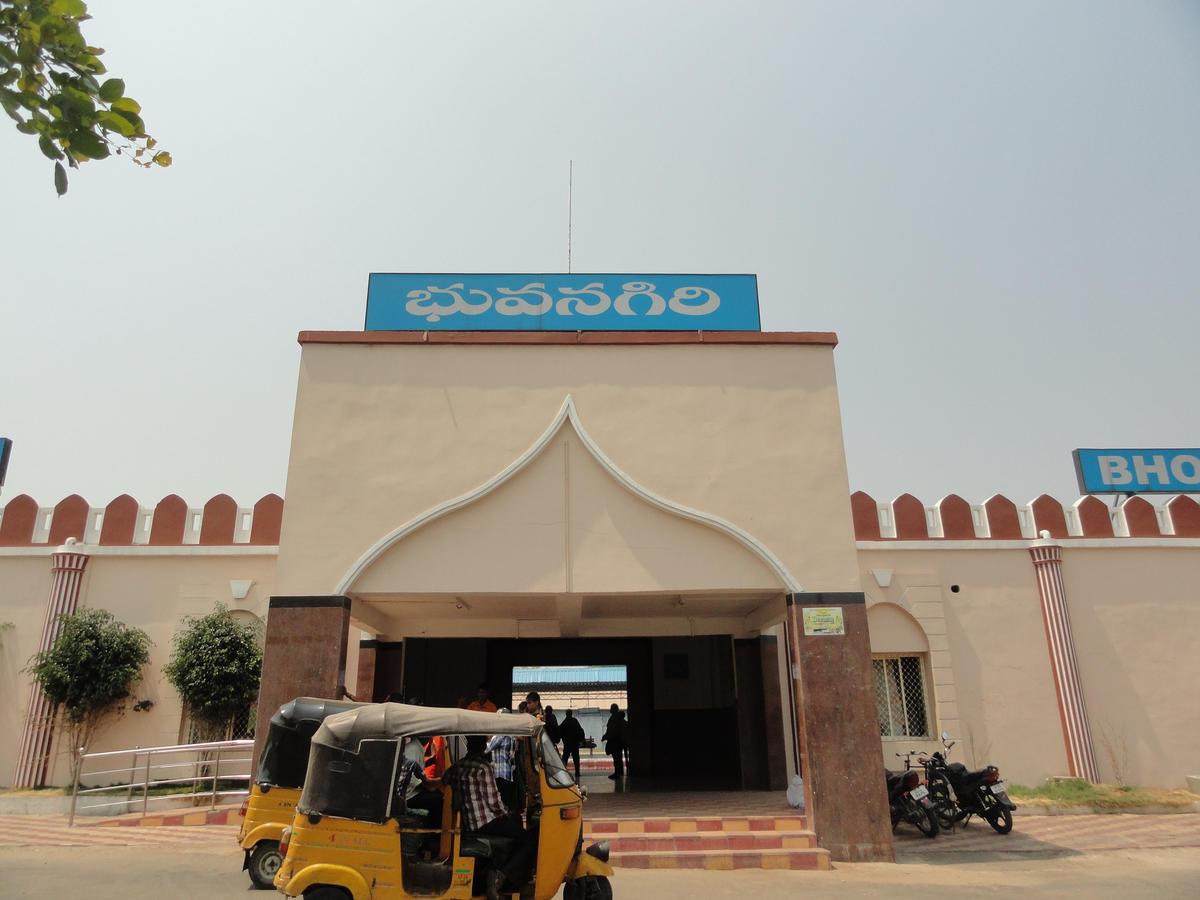 Bhongir Railway Station Map Atlas SCR South Central Zone - Railway Enquiry 0cc7a50906