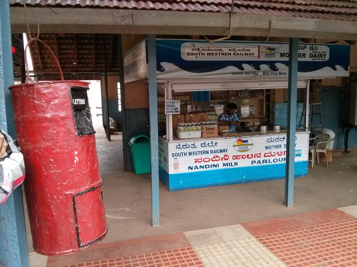 kmf mother dairy yelahanka