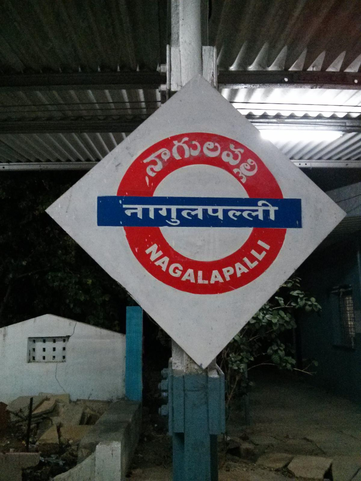 Nagalapalli Railway Station Map/Atlas SCR/South Central Zone