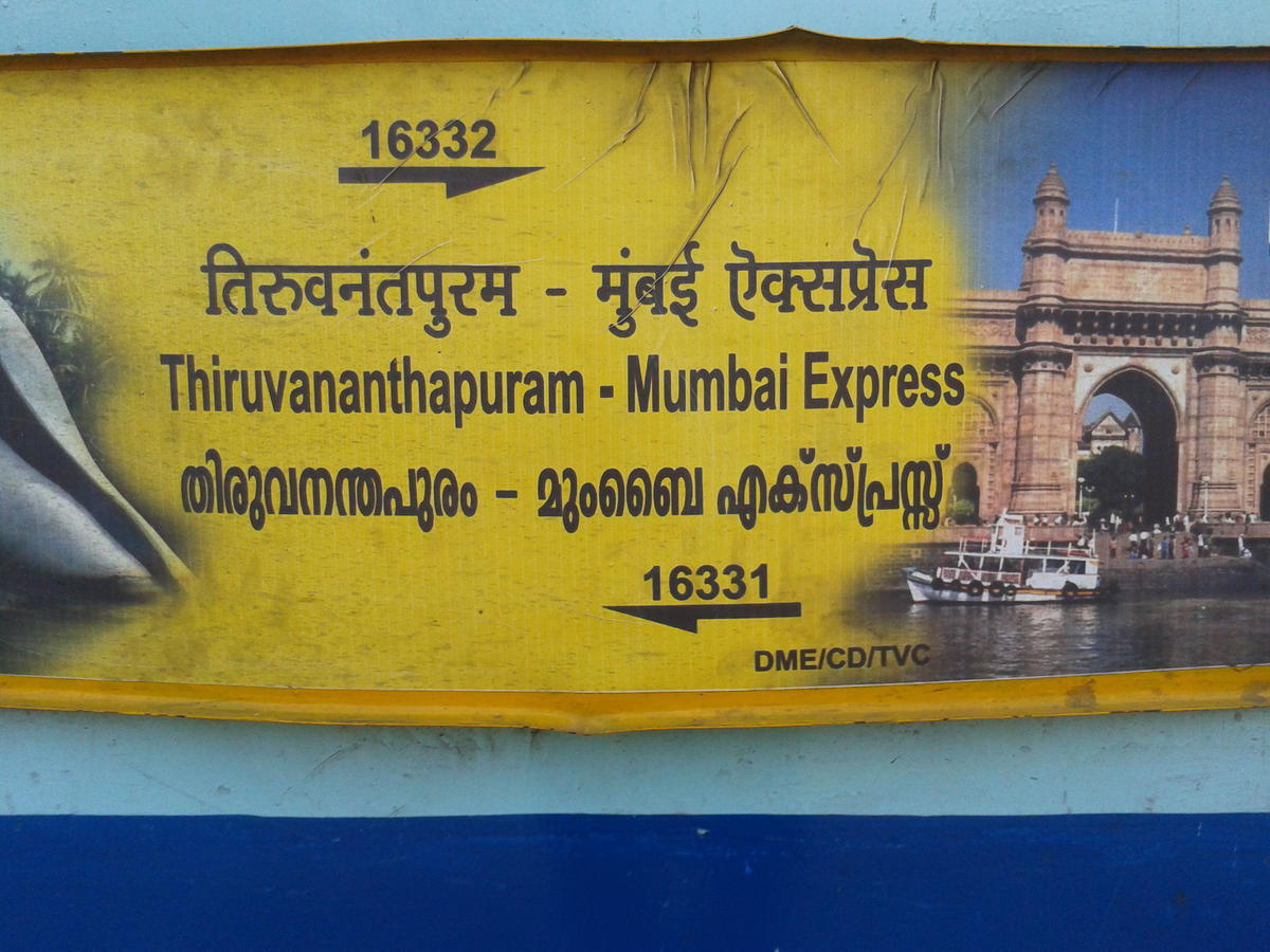 16331/Mumbai CSMT - Thiruvananthapuram Central Weekly