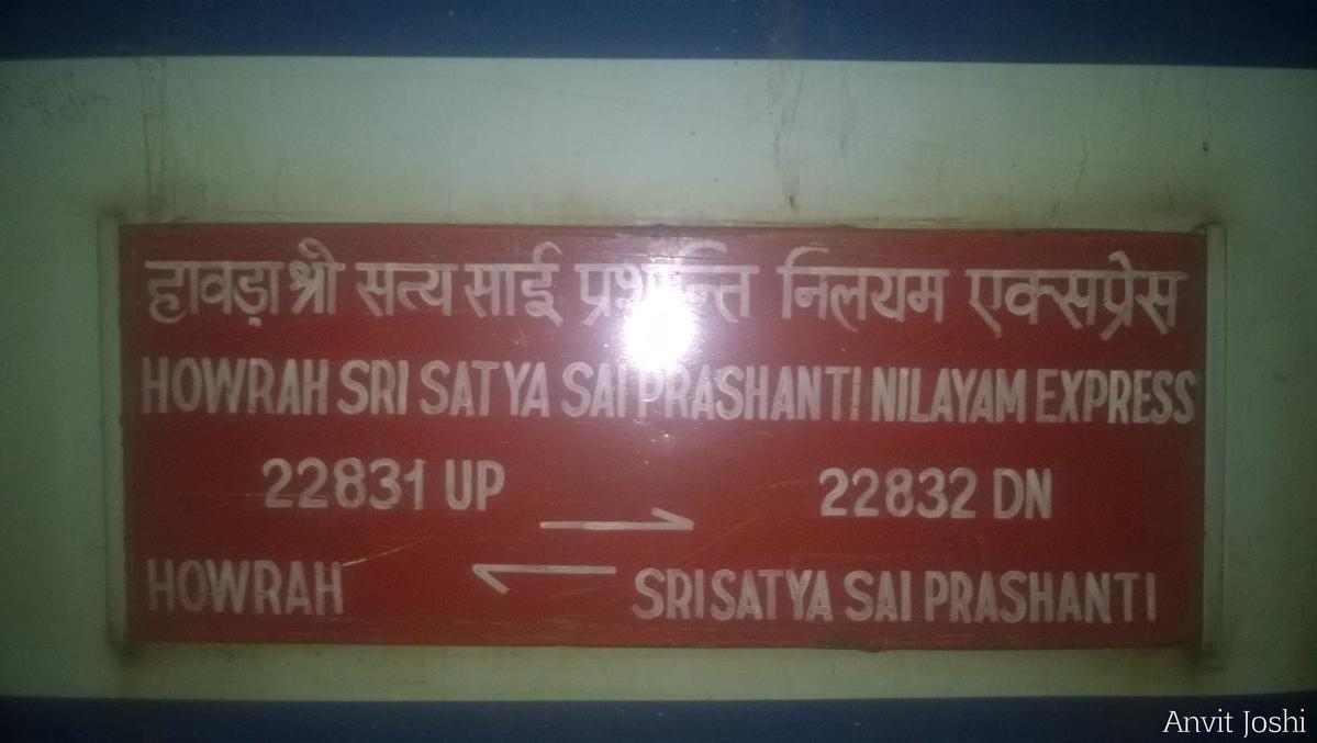 22831/Howrah - Sri Sathya Sai Prashanthi Nilayam SF Express - Howrah
