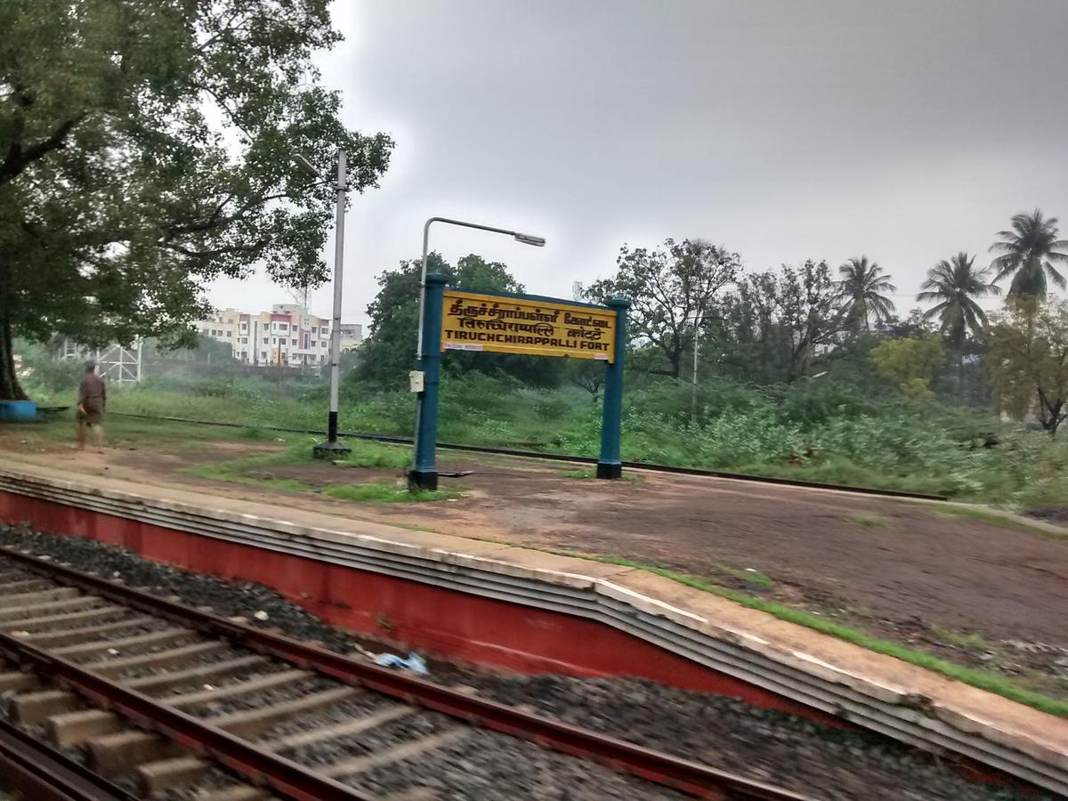 Image result for trichy fort railway station