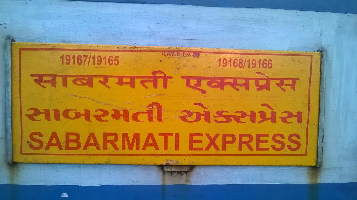 Darbhanga - Ahmedabad Sabarmati Express/19166 Picture & Video Gallery -  Railway Enquiry