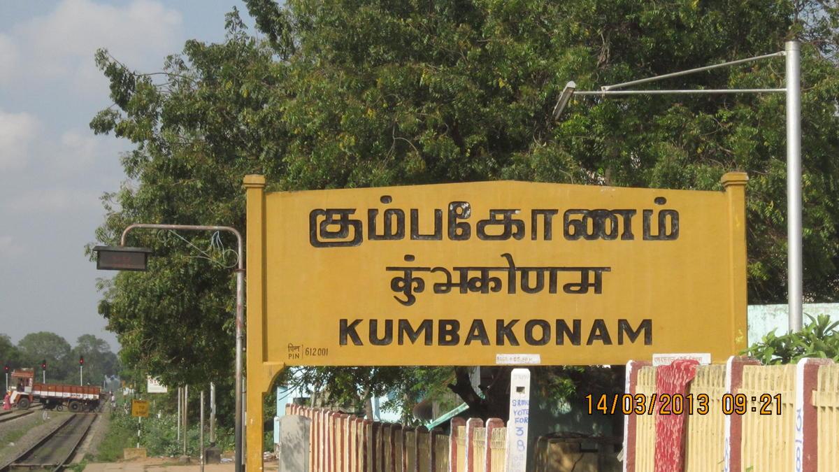 Kumbakonam Railway Station Picture & Video Gallery - Railway Enquiry