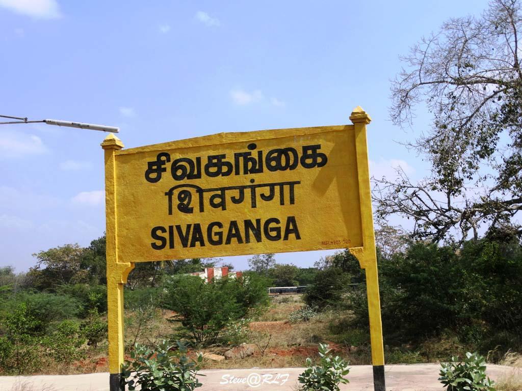 SIVAGANGAI name board க்கான பட முடிவு