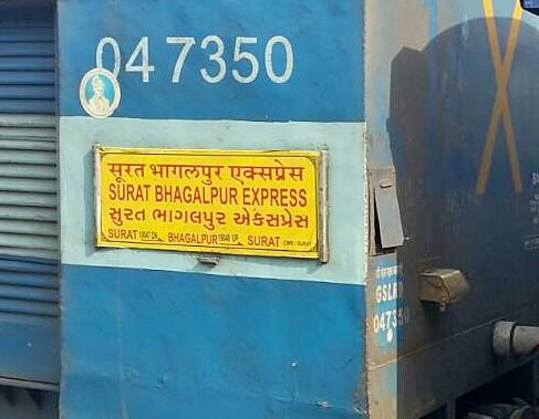 Surat - Bhagalpur (Tapti Ganga) SF Express (PT)/22947 IRCTC  Reservation/Availability Enquiry: Surat/ST to Patna/PNBE - Railway Enquiry
