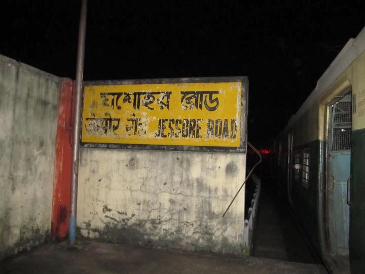 Jessore Road Railway Station Map Atlas Er Eastern Zone Railway Enquiry