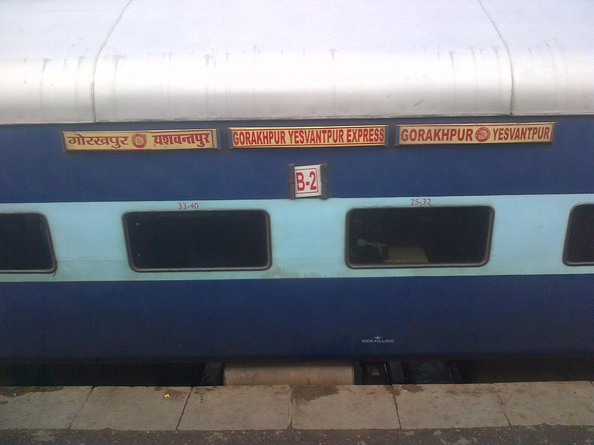 Gorakhpur - Yesvantpur SF Express (PT)/12591 Travel Forum - Railway Enquiry