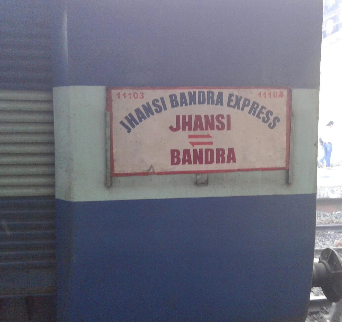 Large TB;