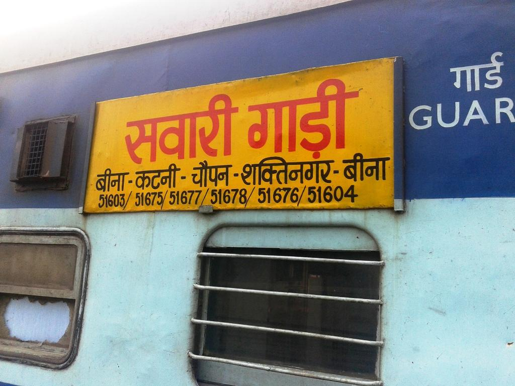 chopan - katni passenger (unreserved)/51676 travel forum - railway