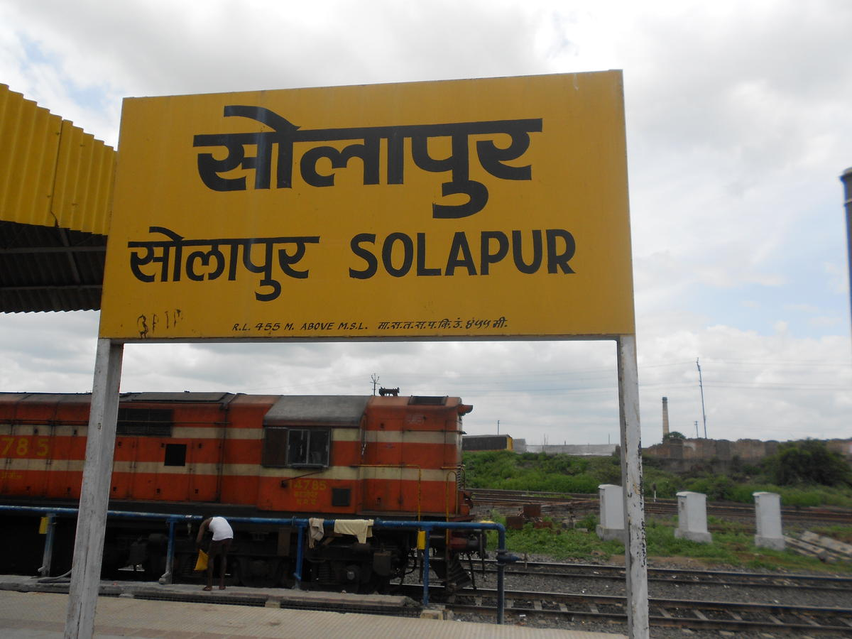 Solapur to Miraj: 2 Trains, Shortest Distance: 268 km - Railway Enquiry