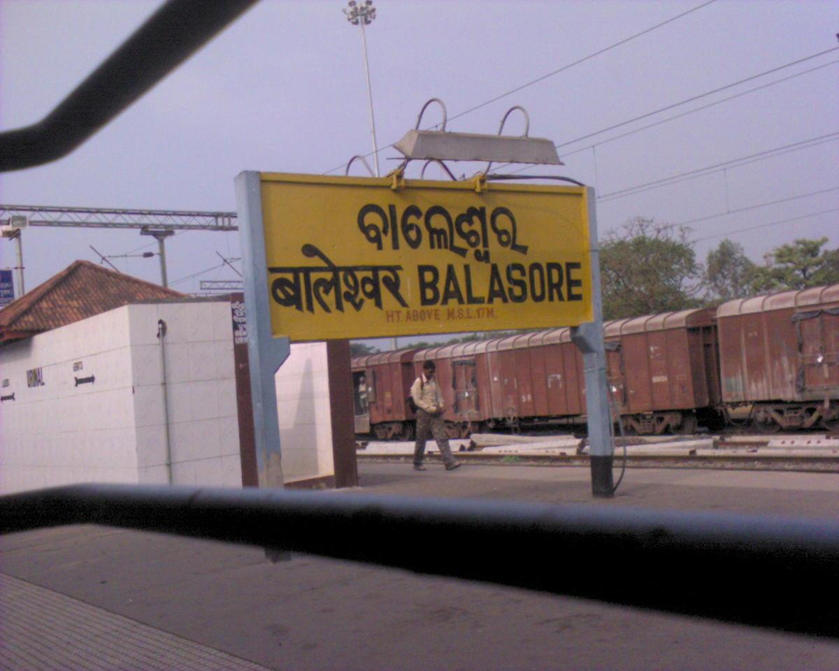 baleshwar name