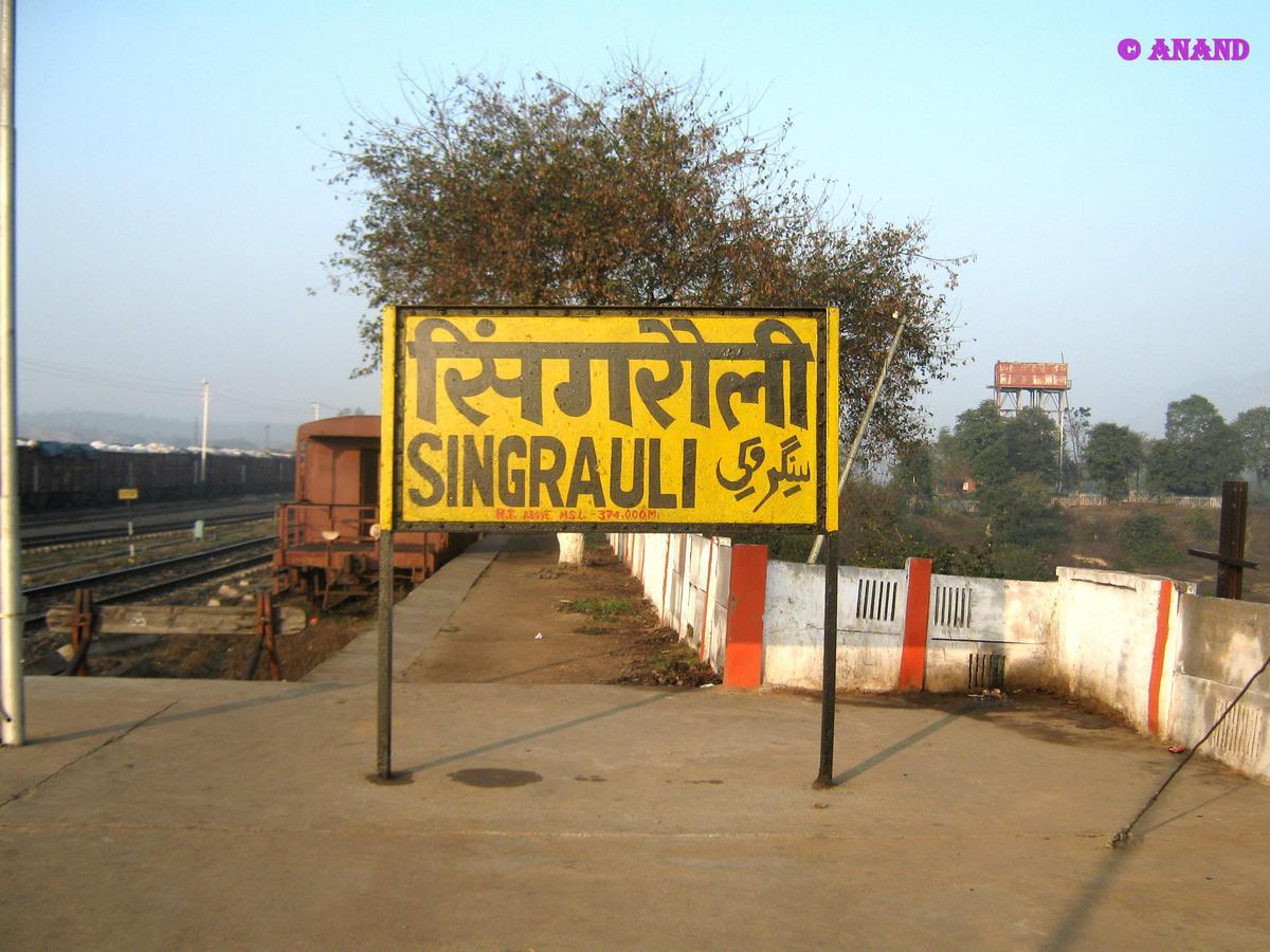 singrauli