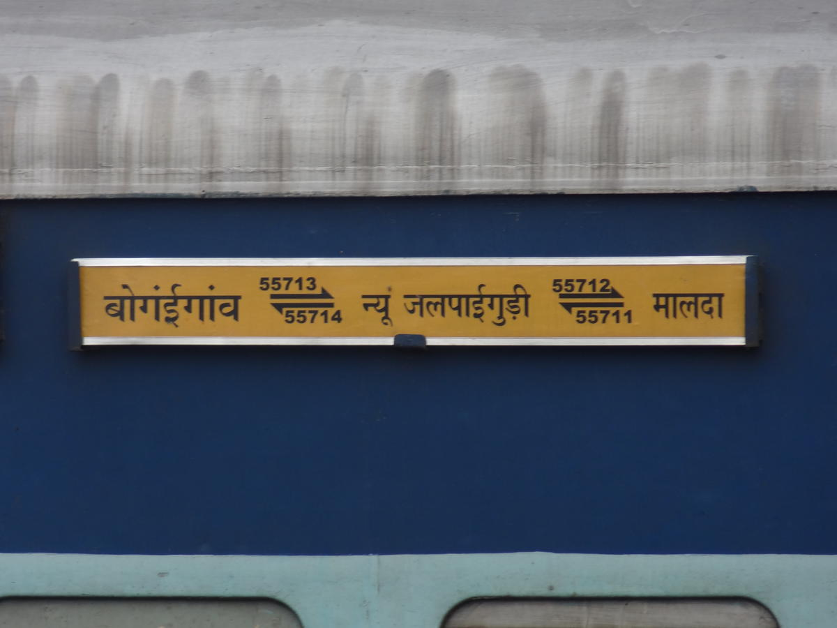 55762 Passenger Train Board, unfortunately 55762 DKGN-RNY is not mentioned  in.