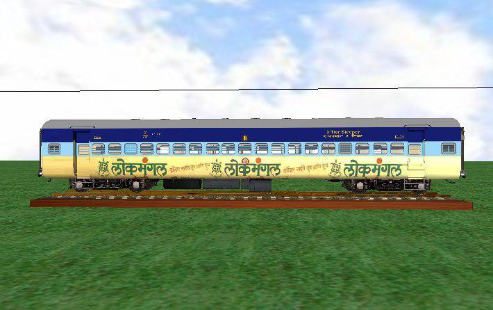 IRI Picture & Video Gallery - 11 - Railway Enquiry