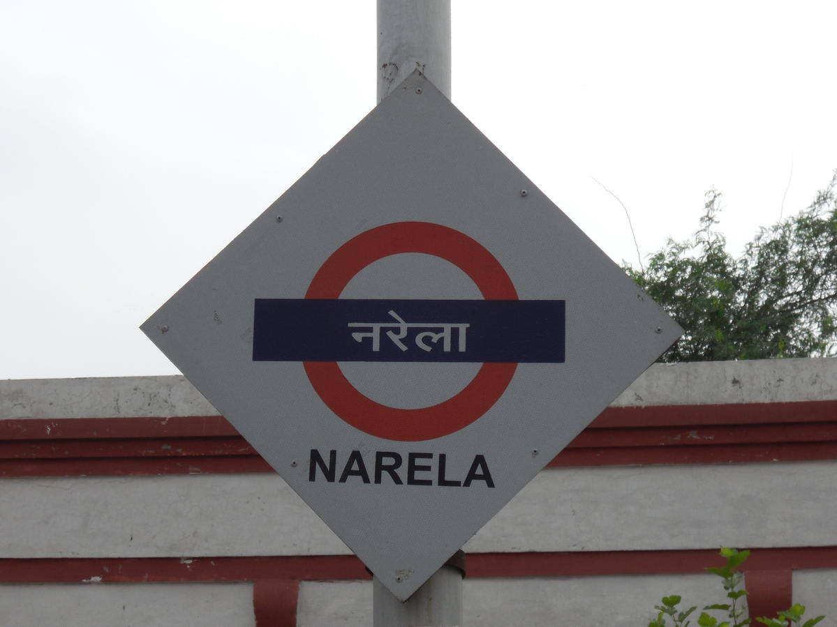 NUR/Narela Station - 29 Train Departures NR/Northern Zone - Railway